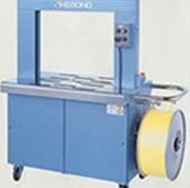 akebono strapping machine